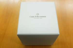 Carl-F-Bucherer-TravelTec-2-GMT-Verpackung-Schweiz